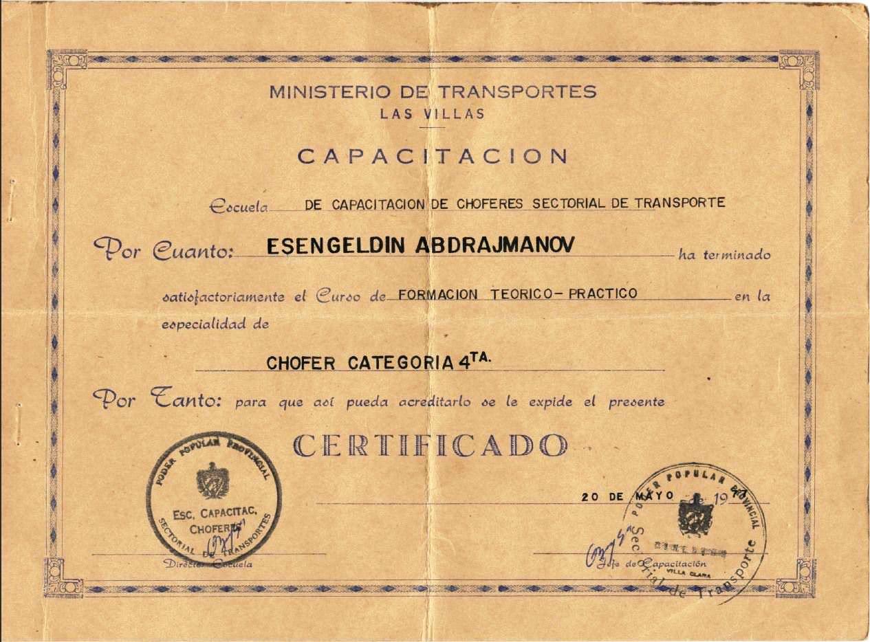 1977-05-20. Свидетельство автошколы.