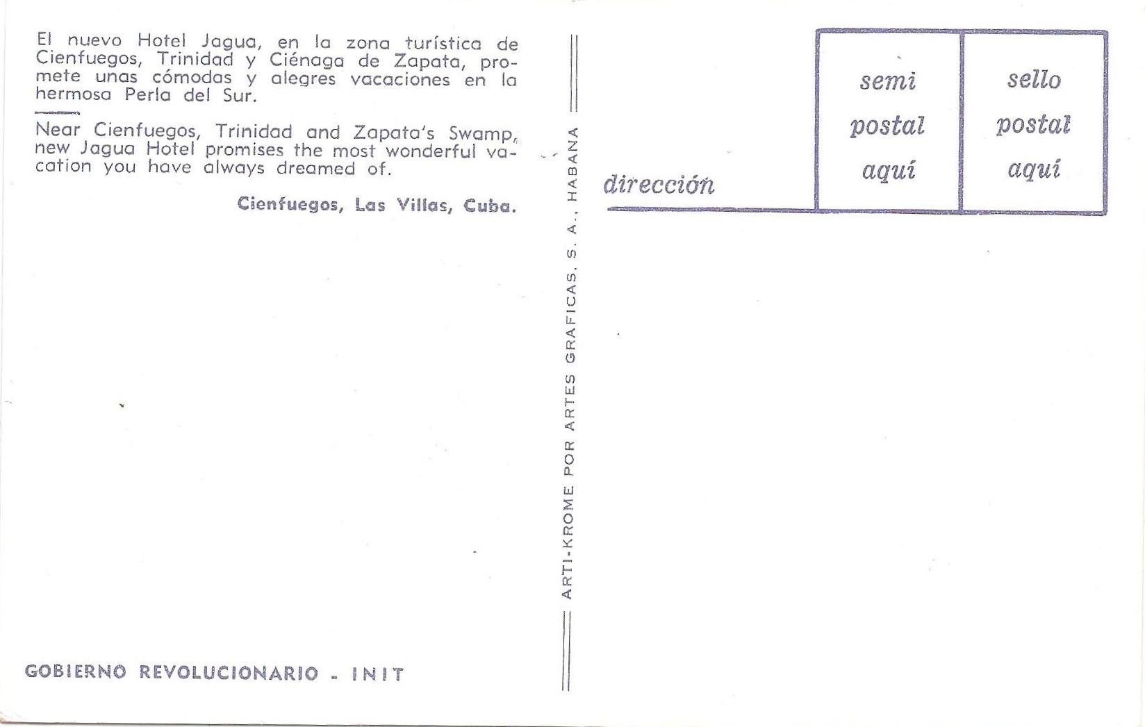 391. 2 открытка, VIII тип. Оборот