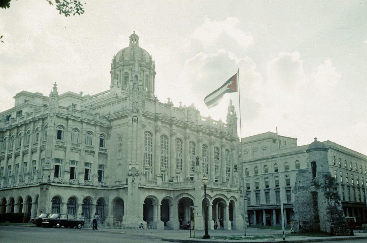 1989. Ноябрь-декабрь. Фото 02. Президентский дворец (бывший).
