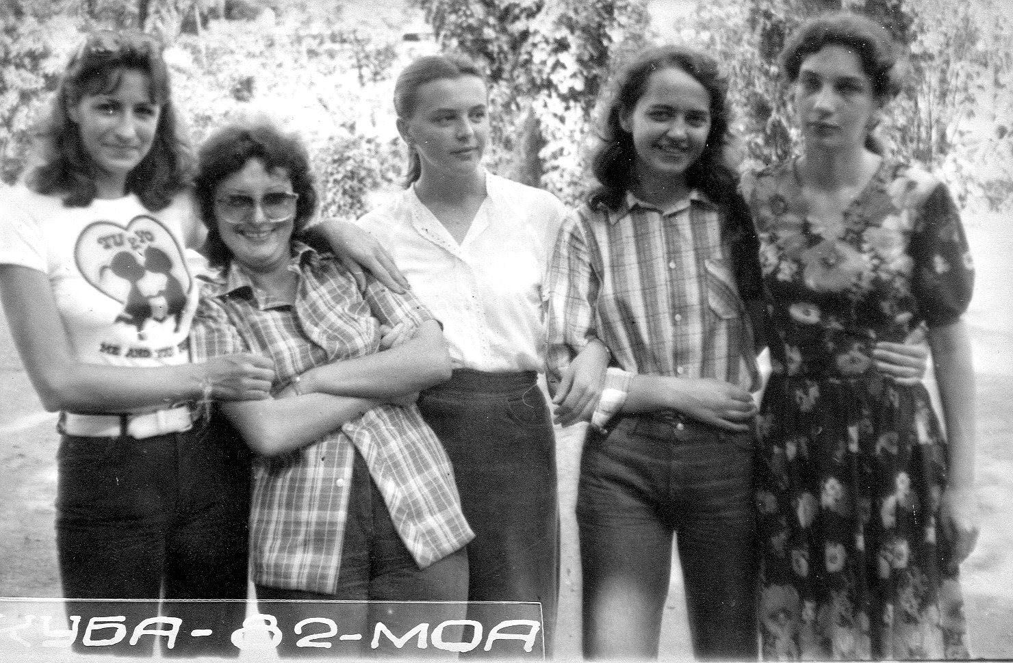 1982-1984. Проводы в аэропорту Моа