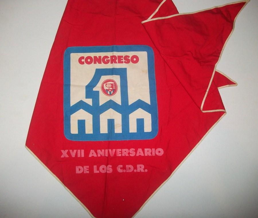 1978. Вымпел «17 -я годовщина Комитета Защиты Революции»