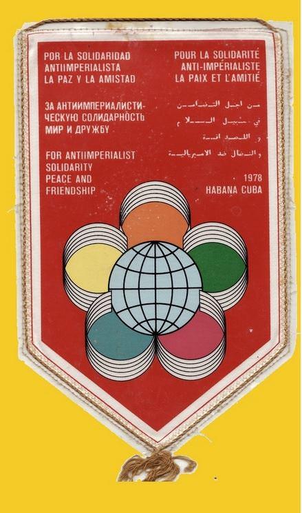 Вымпел, посвященный Фестивалю-1978