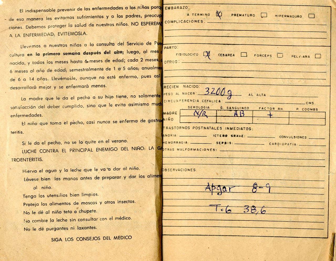 1987. Листы из медицинской карты, выданной в кубинской поликлиники Моа для Леоновой Кристины, рожденной на Кубе, в Моа.