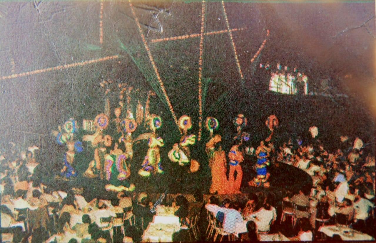 1979 (перепечатано в 1986). Из карты-буклета «Гавана». Фото 2.
