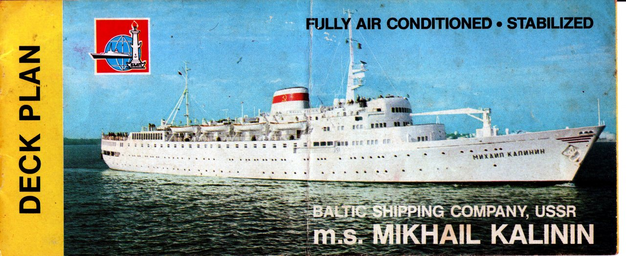 Буклет «Михаил Калинин». Лист 1
