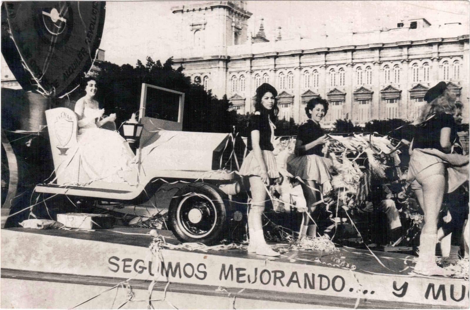 1964, фото 096