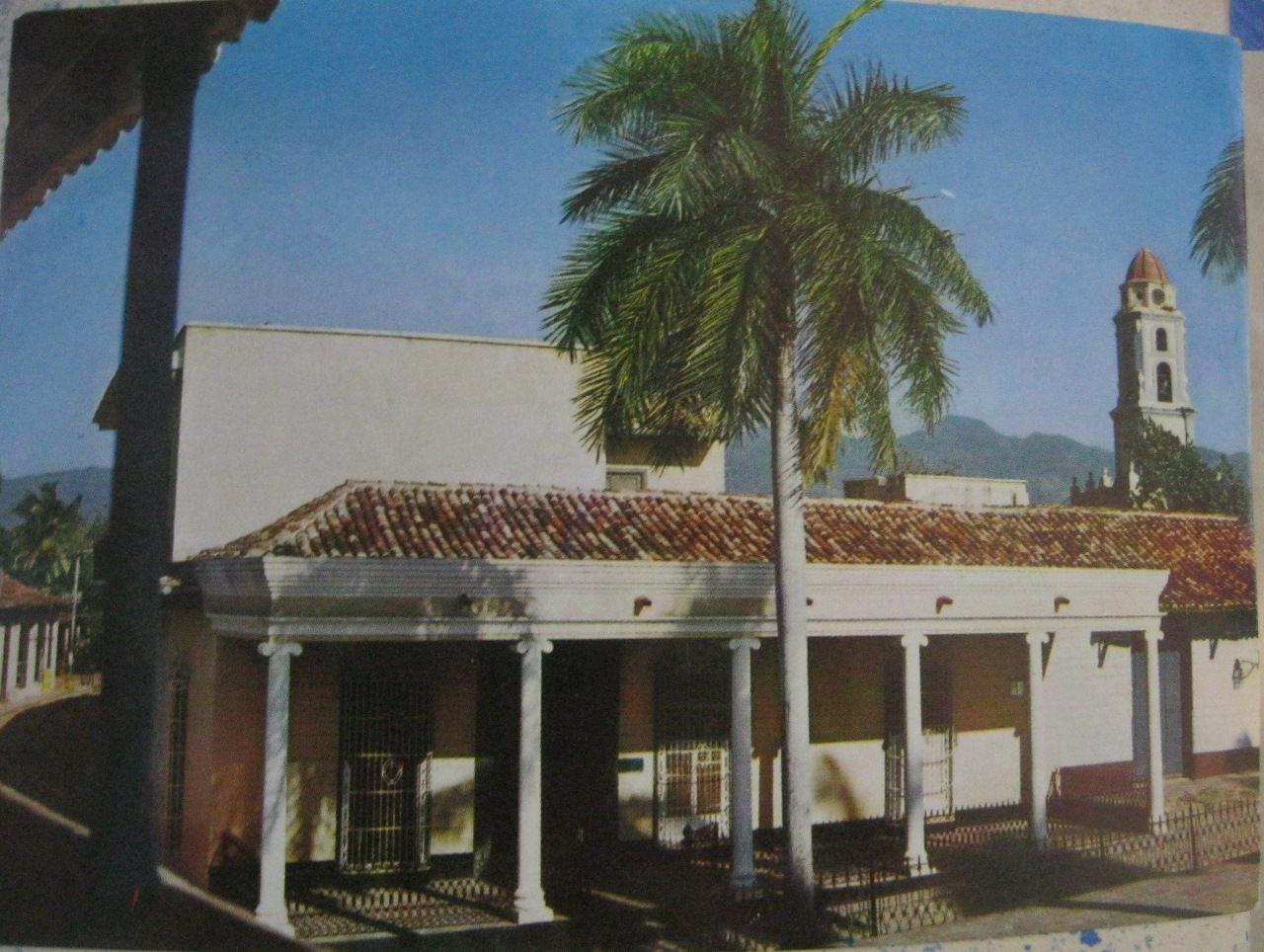 Колониальная архитектура. Лас Вильяс