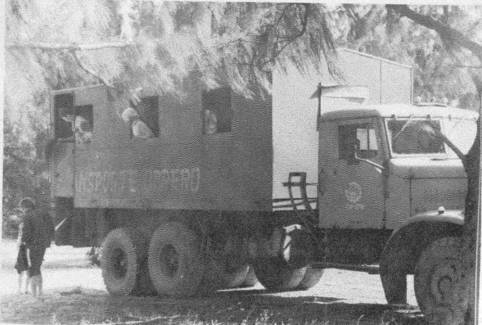 1982. На пляже Коринтия, фото 2