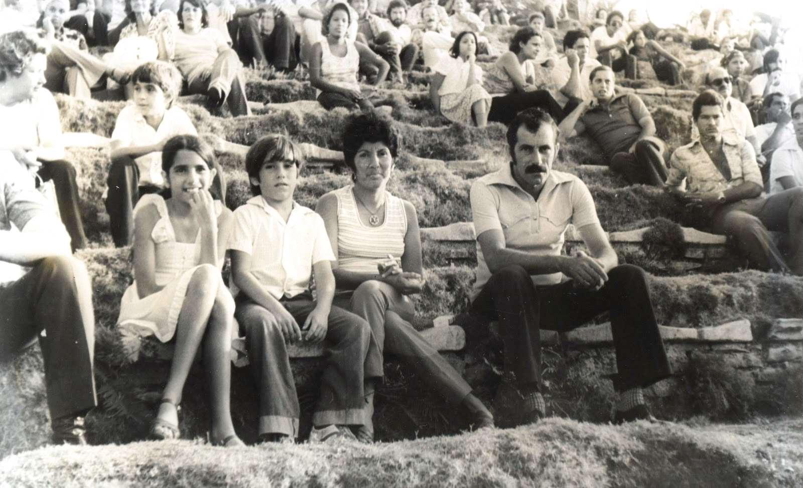 1981-1982. На общественном мероприятии (Парк Ленина, Гавана)