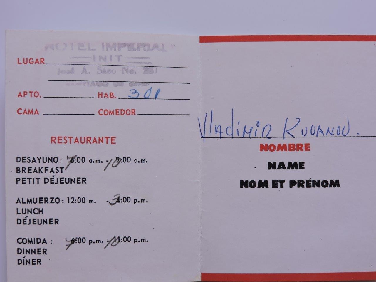 1977-1979. Карта гостя отеля «Империал», Сантьяго-де-Куба. Оборот