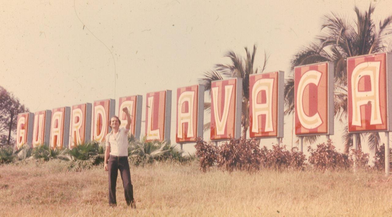 Гуардалавака. 1982-1984. Леонов Анатолий.