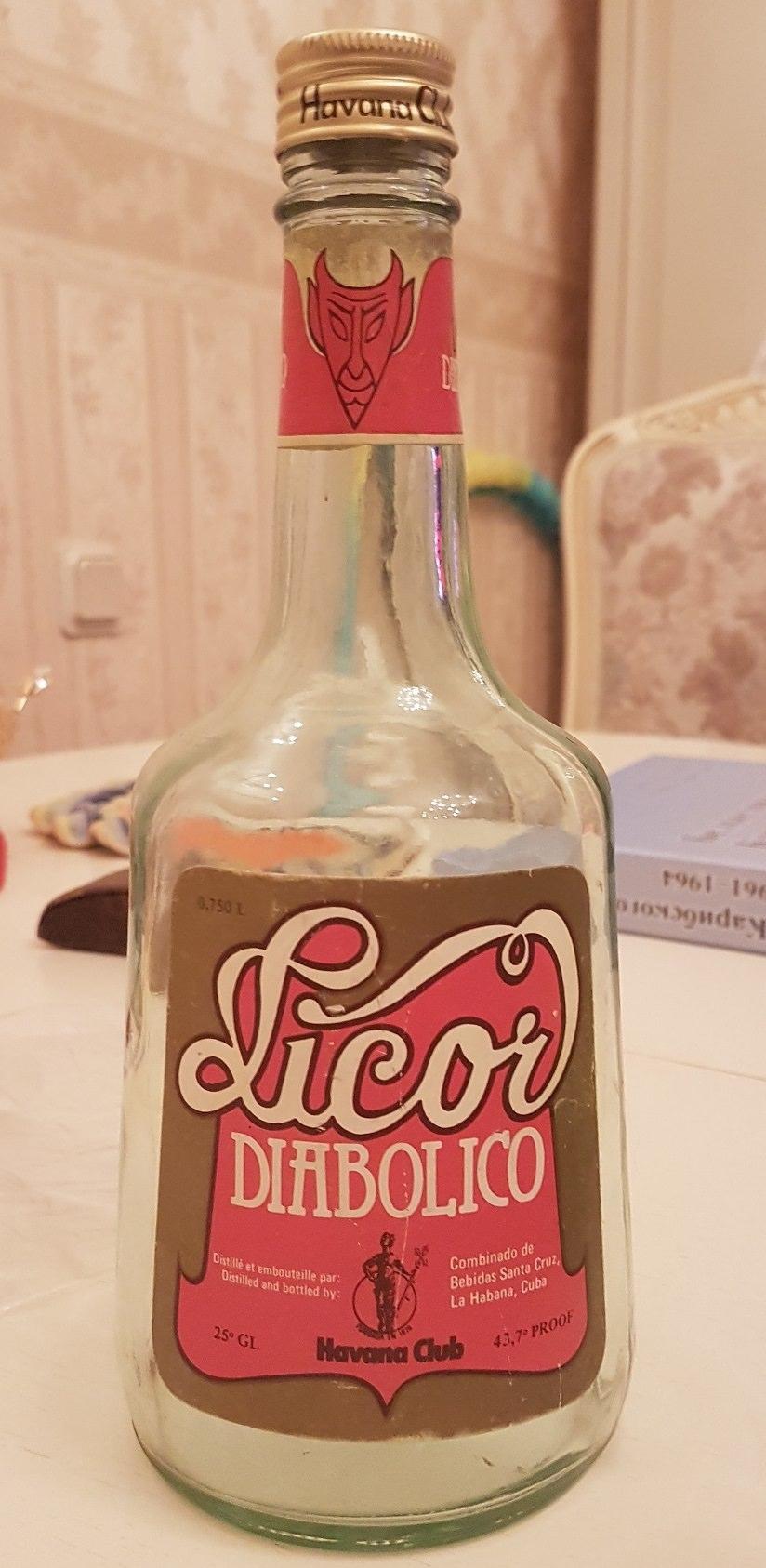 237. Бутылка из-под ликера Licor Diabolico «Дьявольский»