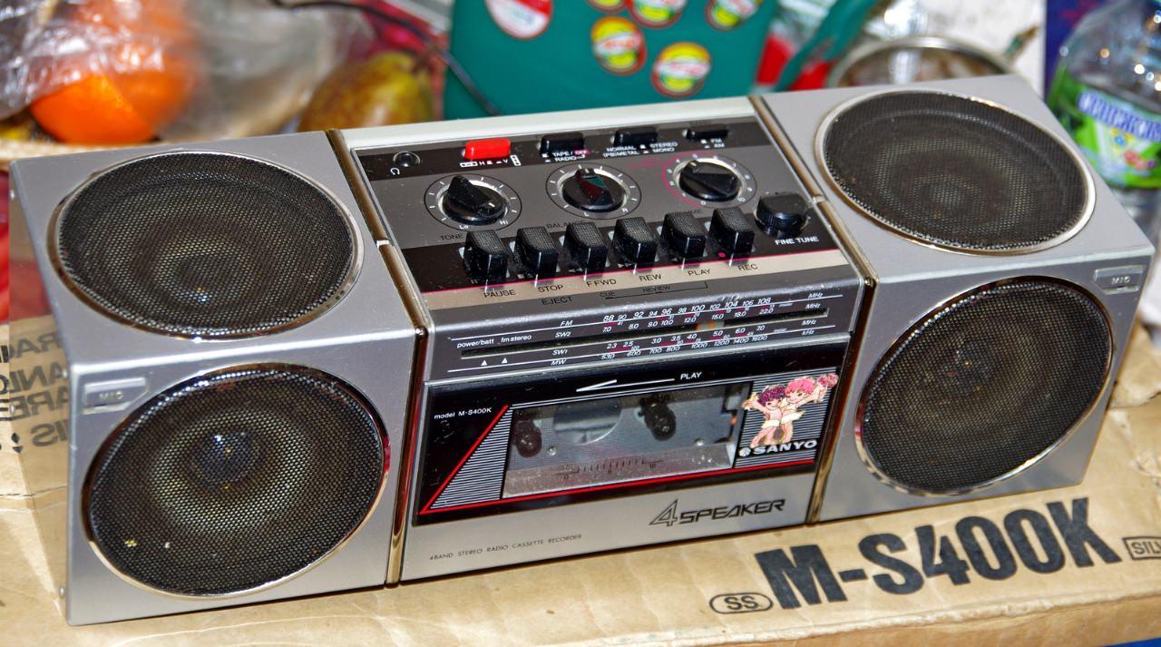 462. 1987. Sanyo M-S400K. 1 ракурс