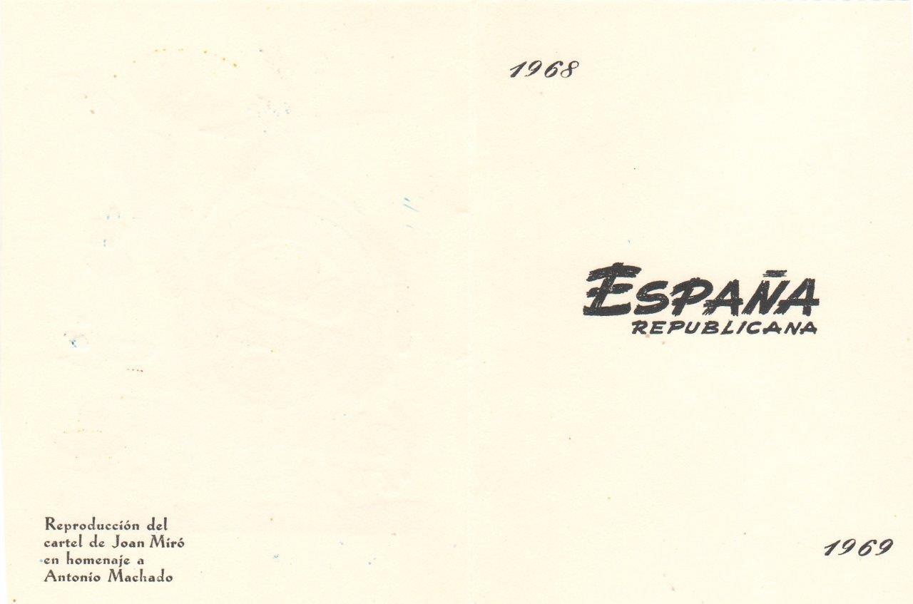1968-1969. Пригласительный билет в испанский центр №1, часть 2