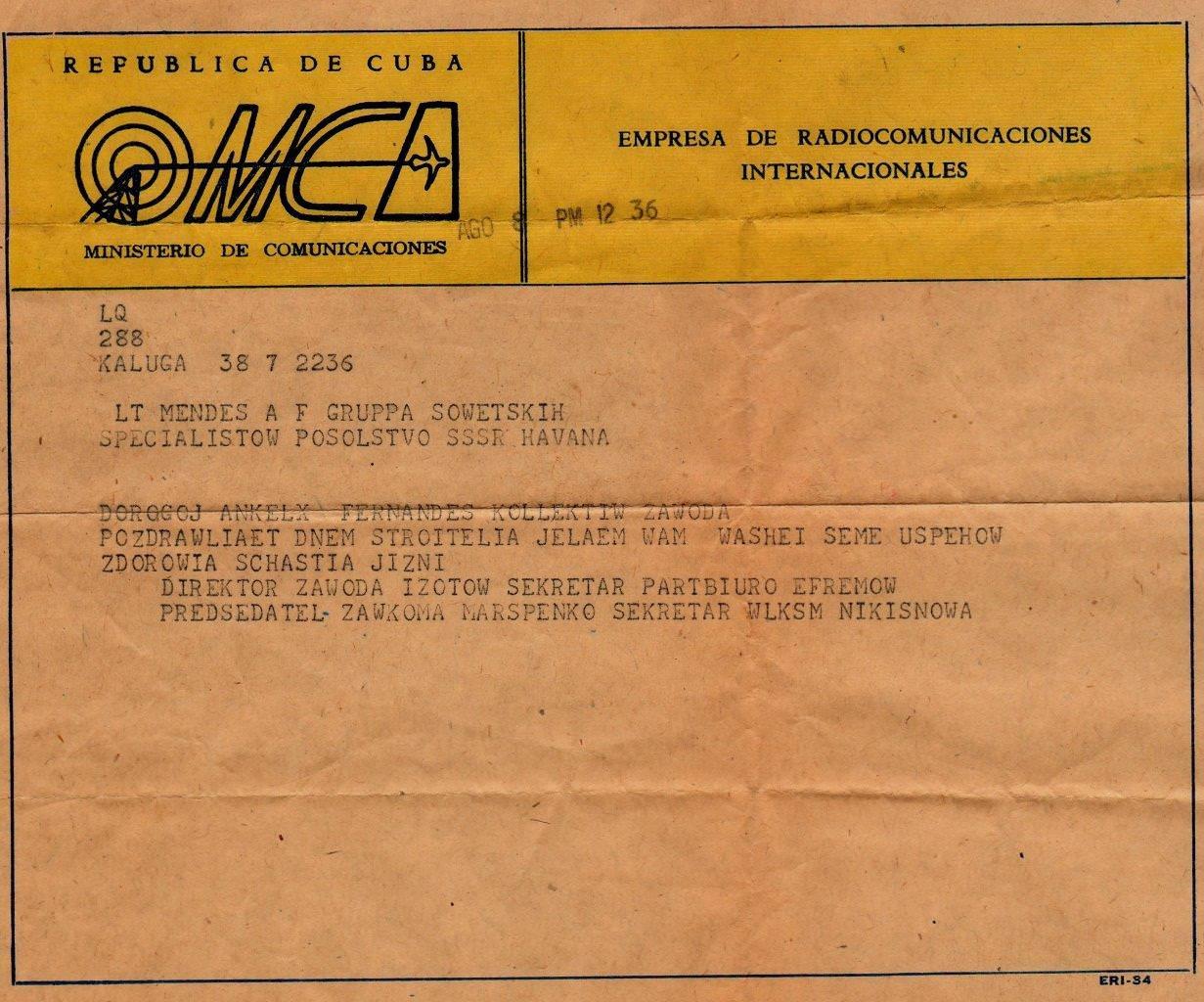 1968-08-08. Телеграмма. Поздравление с Днем строителя.