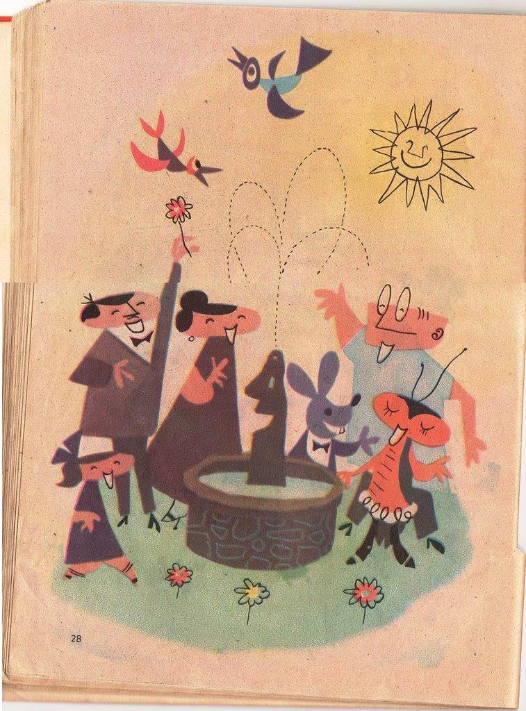 Детская книжка «Кукарачита Мартина», страница 28