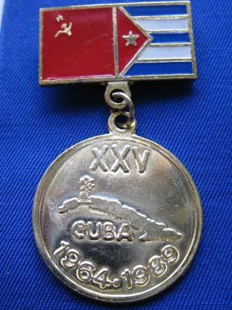 1989-06-27. Памятный знак, посвященный ХХV-тию в/ч п.п. 54234-В. Аверс.