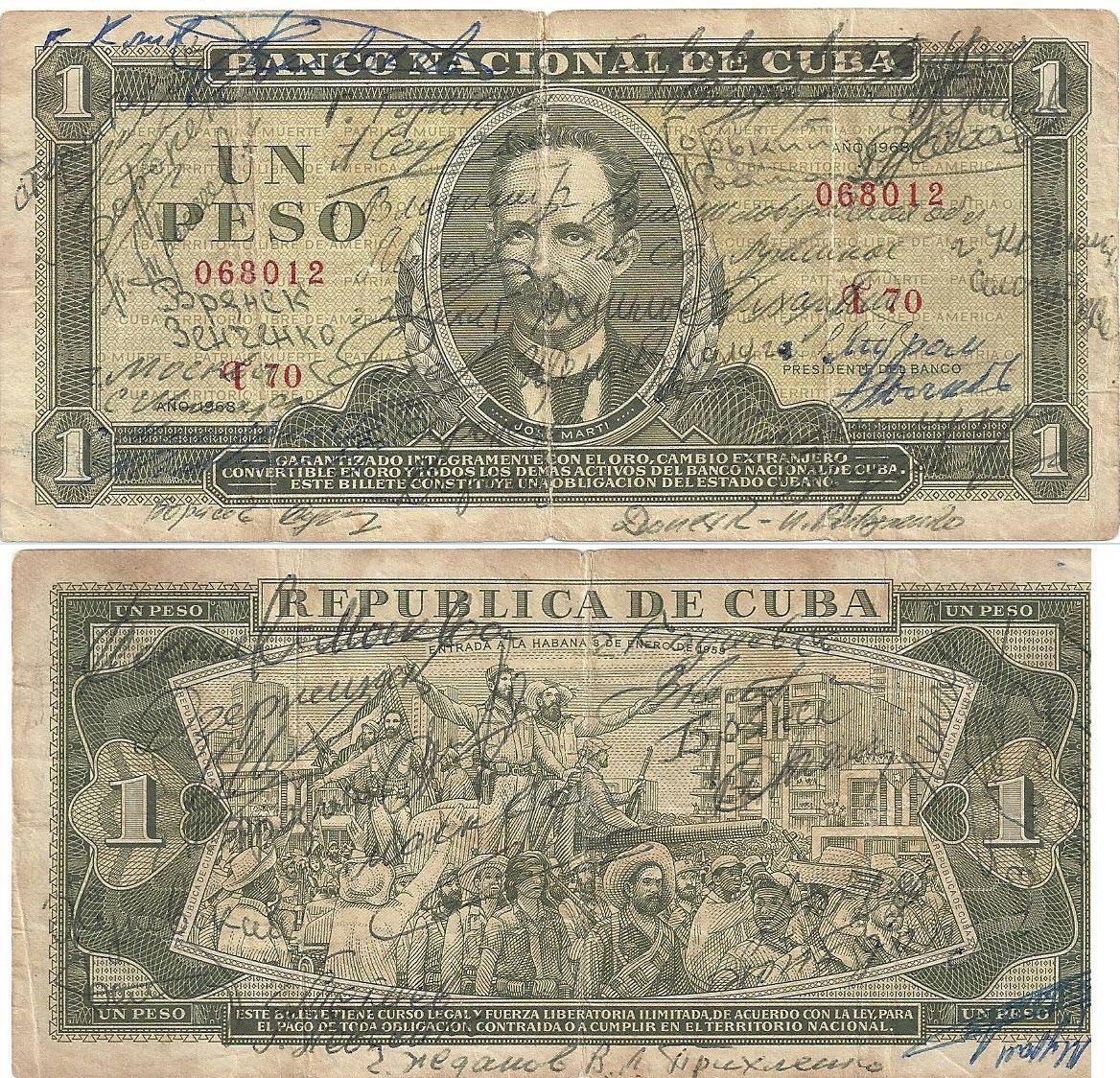 366. 1970. Купюра 1 песо с дембельскими автографами