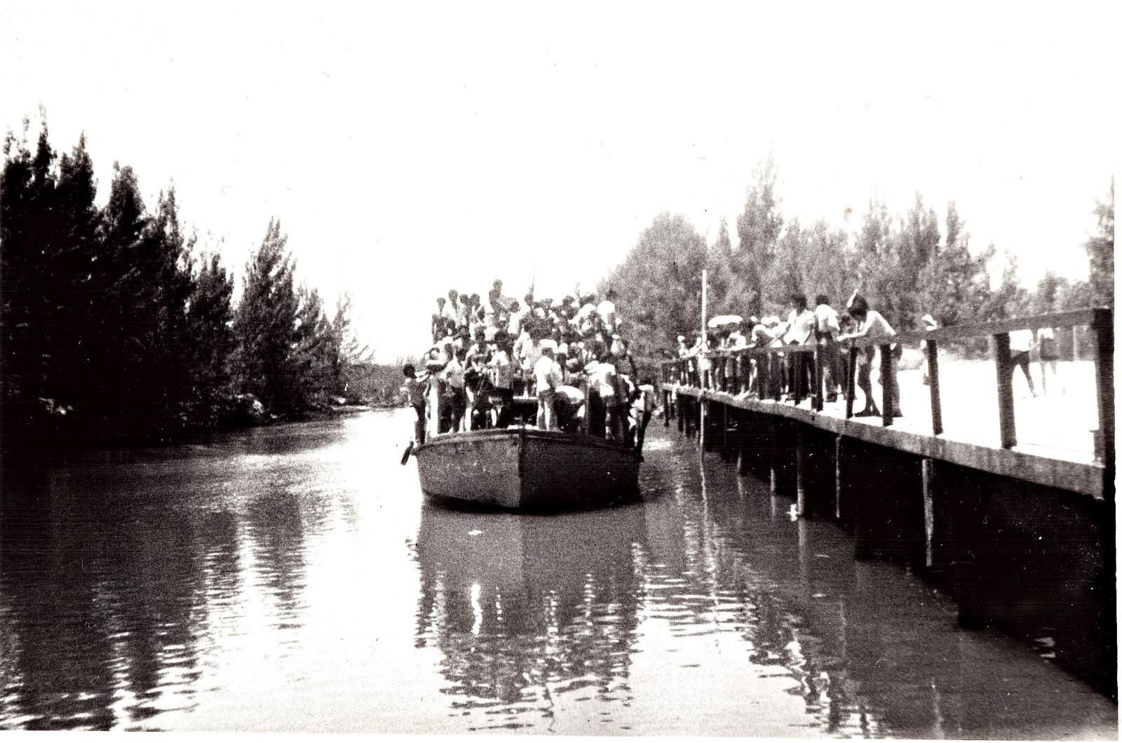 1987-1988. Остров Кайо Моа. Причал. 1 фото