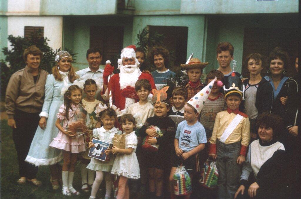 76. Празднование Нового, 1988, года в Моа, фото 1