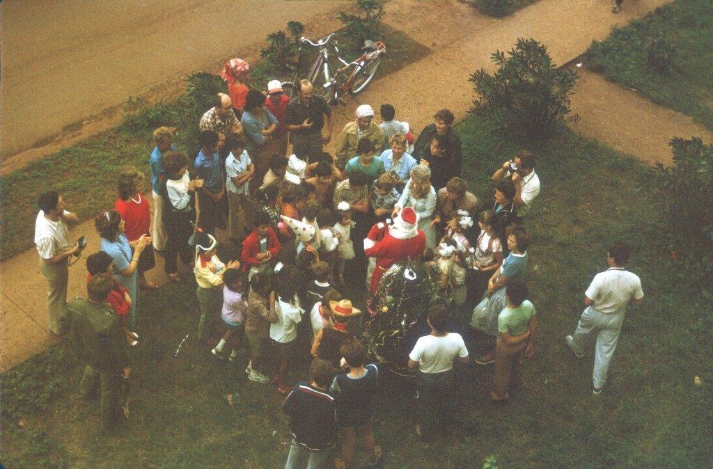 81. Празднование Нового, 1988, года в Моа, фото 6