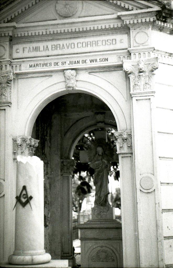 Ольгин. 1983-1985. Кладбище. 1