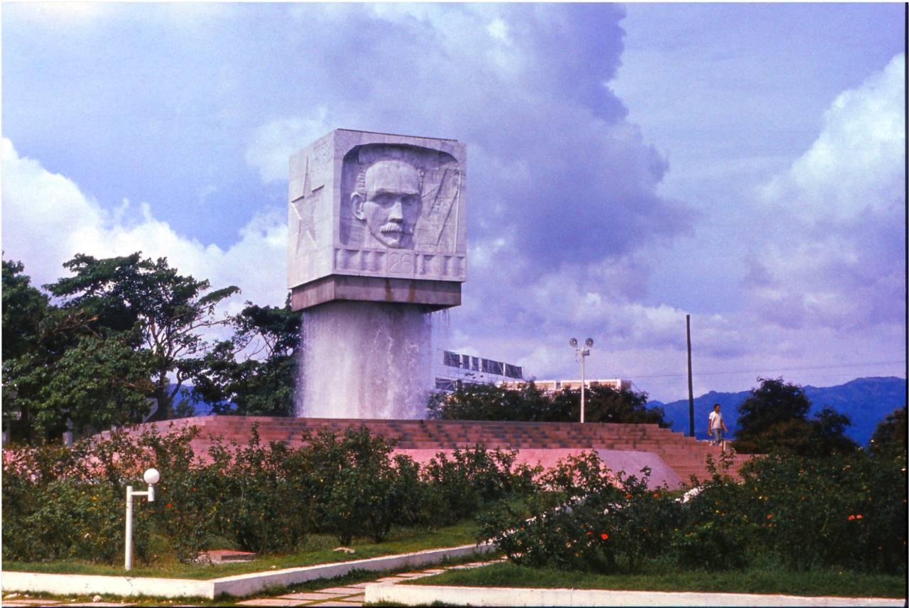 Сантьяго-де-Куба. 1980. Памятник