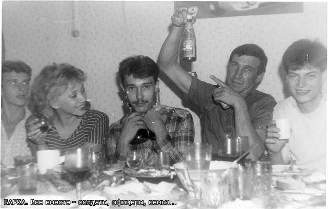 1991. На барке. Солдаты и офицеры «Орбиты».