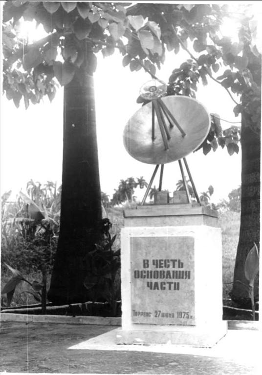 «Орбита». Памятник.