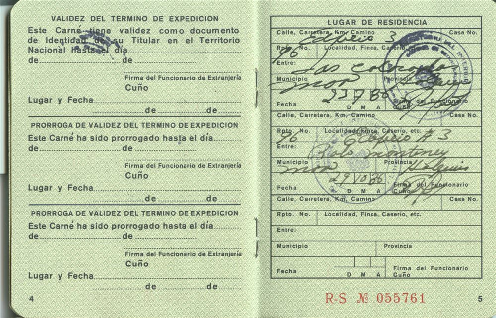 Удостоверение личности для детей-иностранцев. 4-5 страницы.