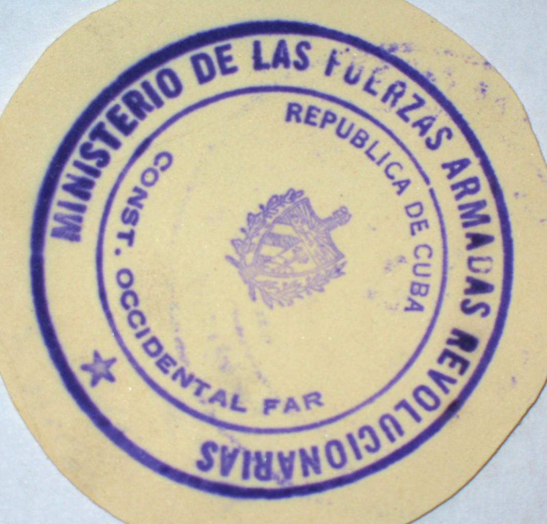 1980. Печать Министерства обороны