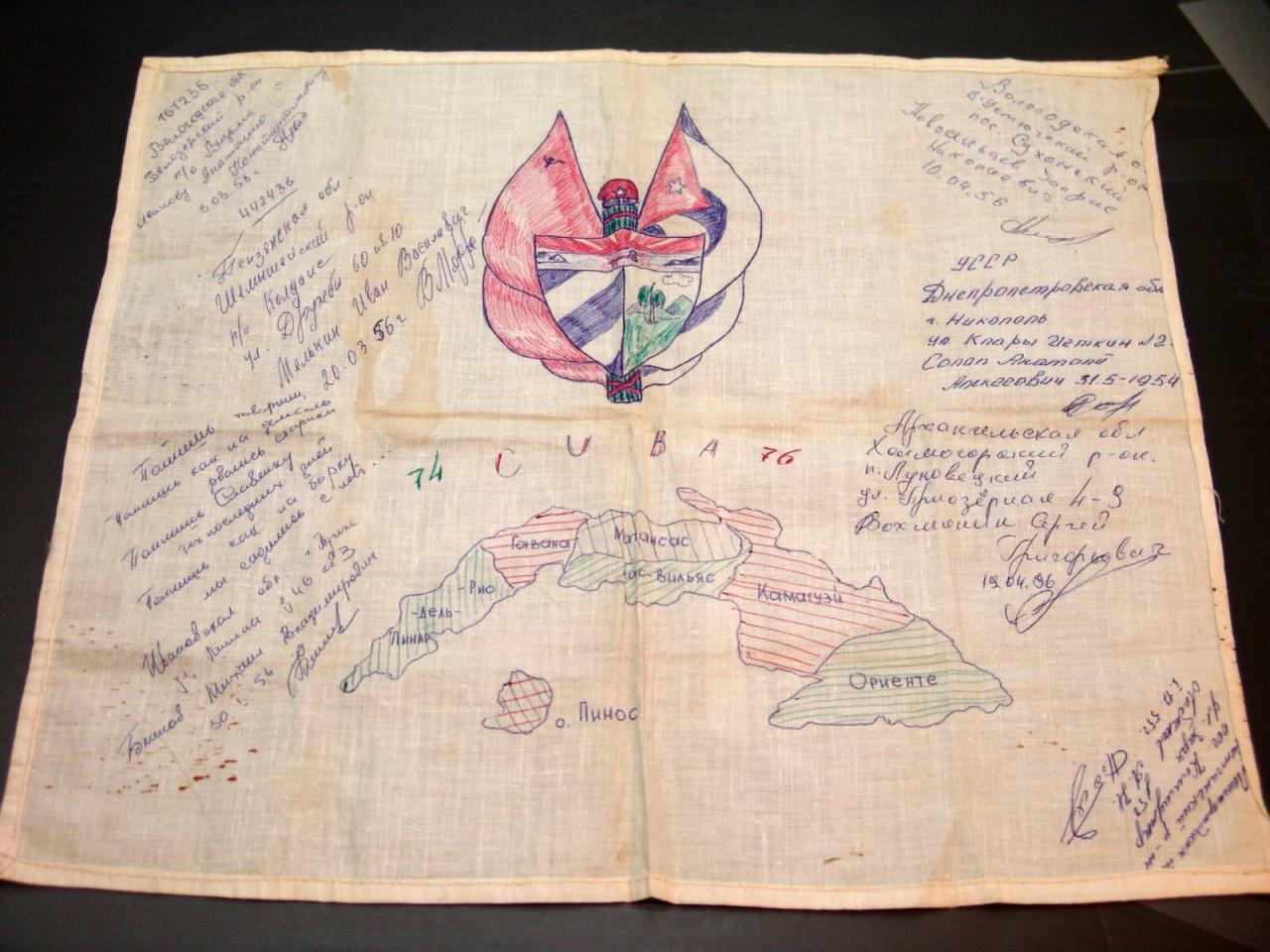 1976. Дембельский платок с адресами