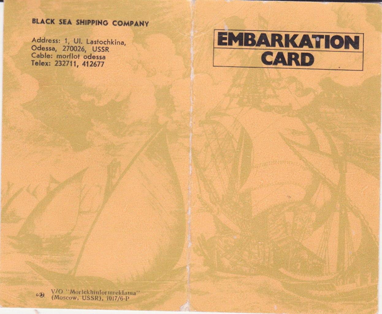 1991. Посадочный талон «Иван Франко», титуальная сторона