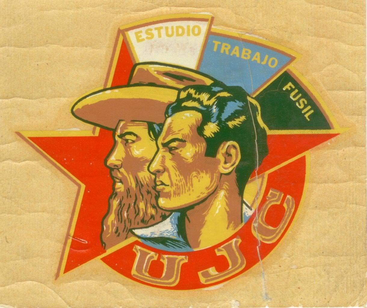 70. Наклейка «UJC» («Союз молодых коммунистов») . 1961-1962 гг. Республика Куба.