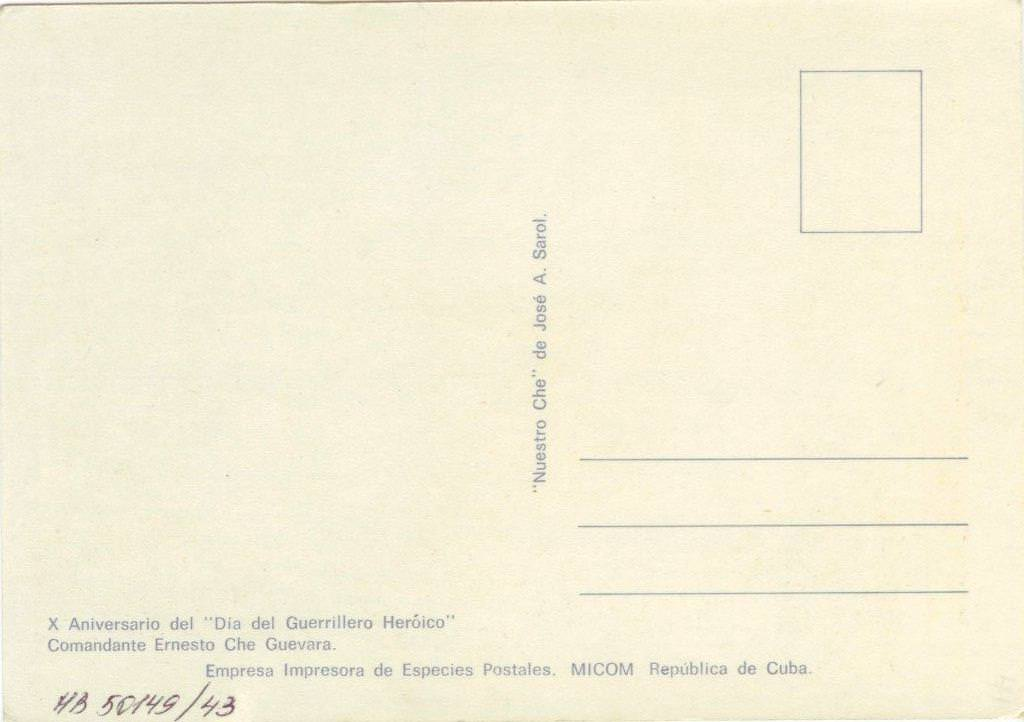 82. Карточка почтовая. Команданте Эрнесто Че Гевара. Оборотная сторона. Гавана. Кон. 1950-х гг.