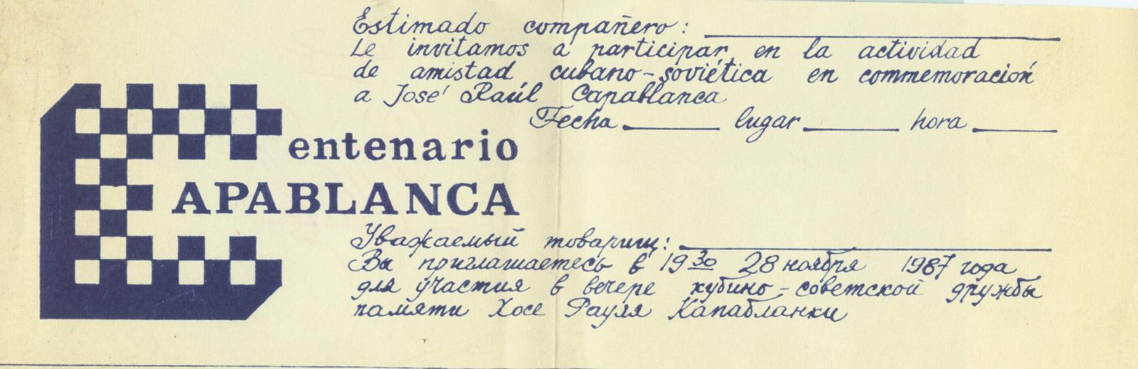 1987-11-28. Пригласительный билет на вечер кубино-советской дружбы