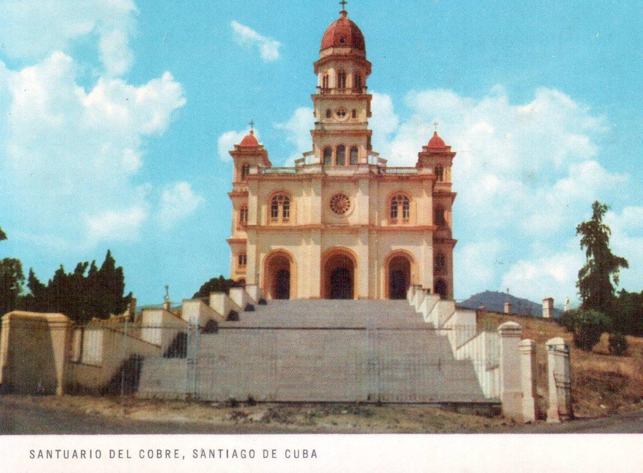 474. Сантьяго-де-Куба.