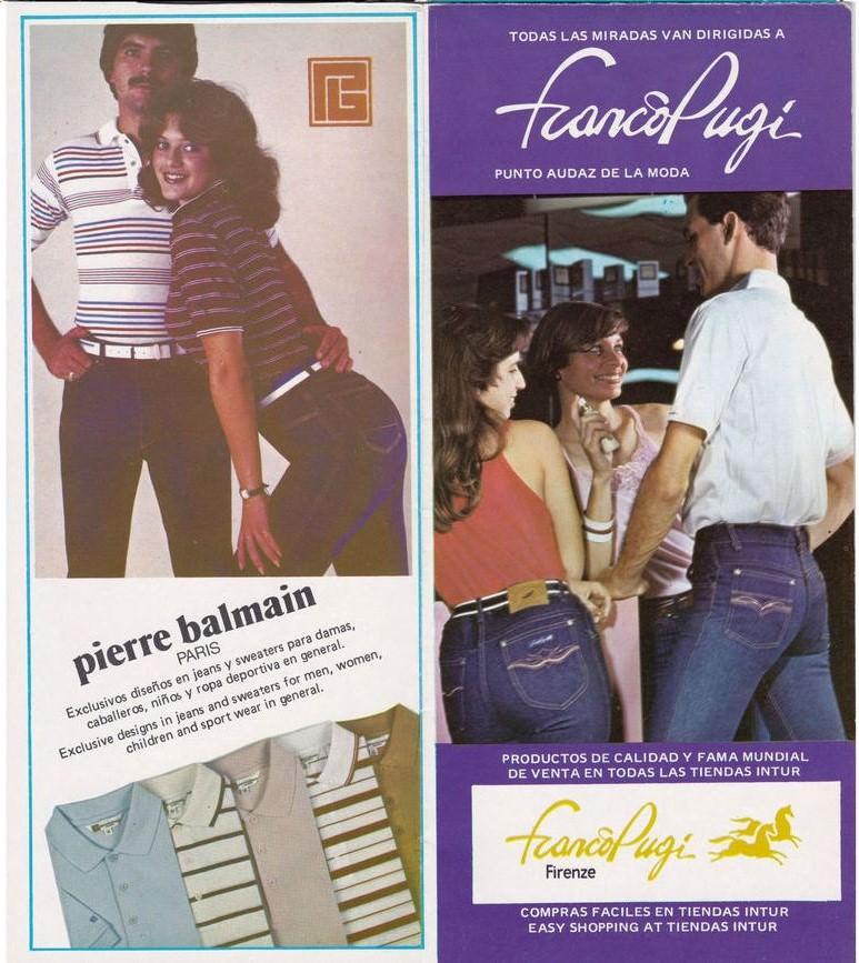 1987. Рекламный проспект - 2