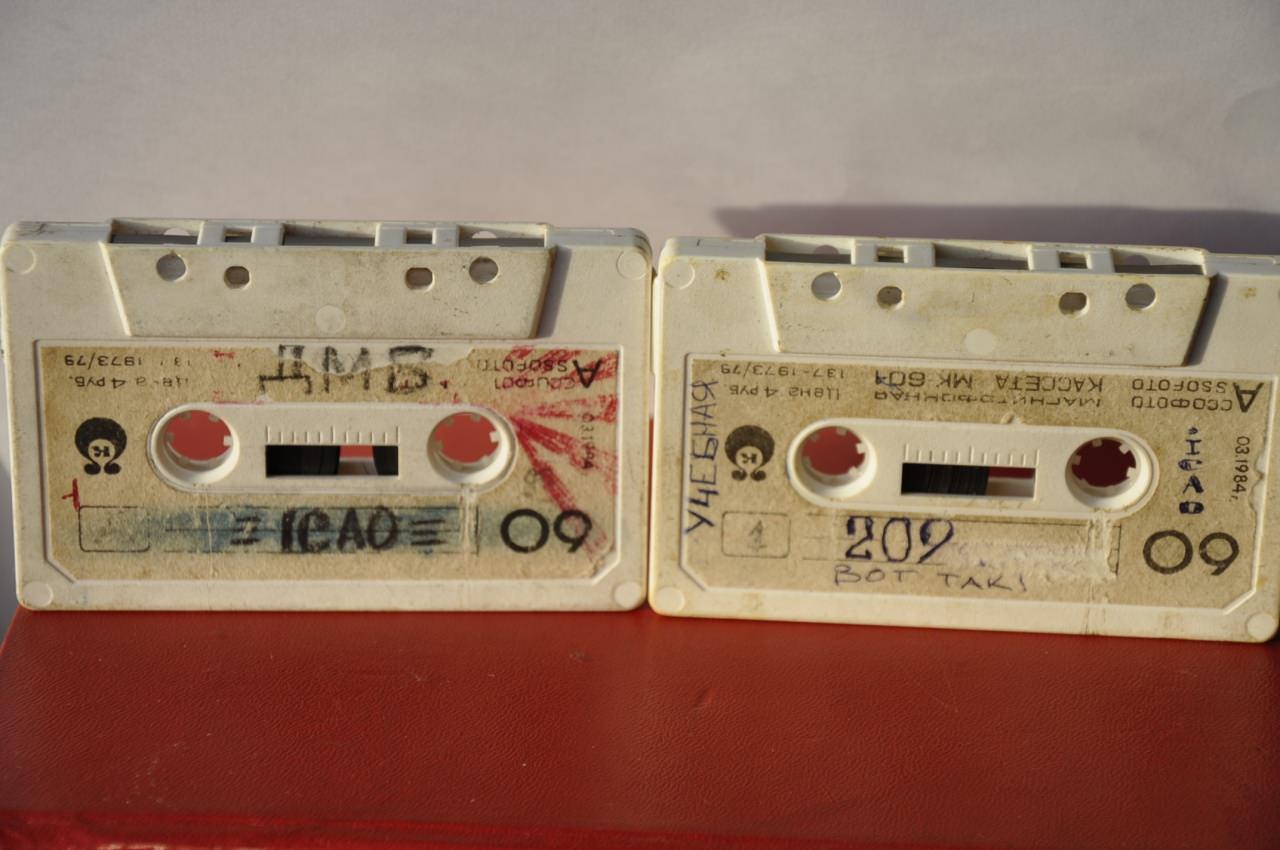 1993 - Рабочая кассета с поста (ОСНАЗ ГРУ)