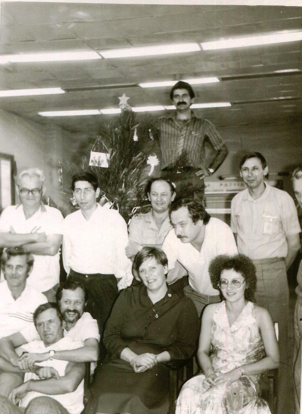 1989. Новый, 1989 год. Завод Пунта Горда. Группа Авторского надзора.