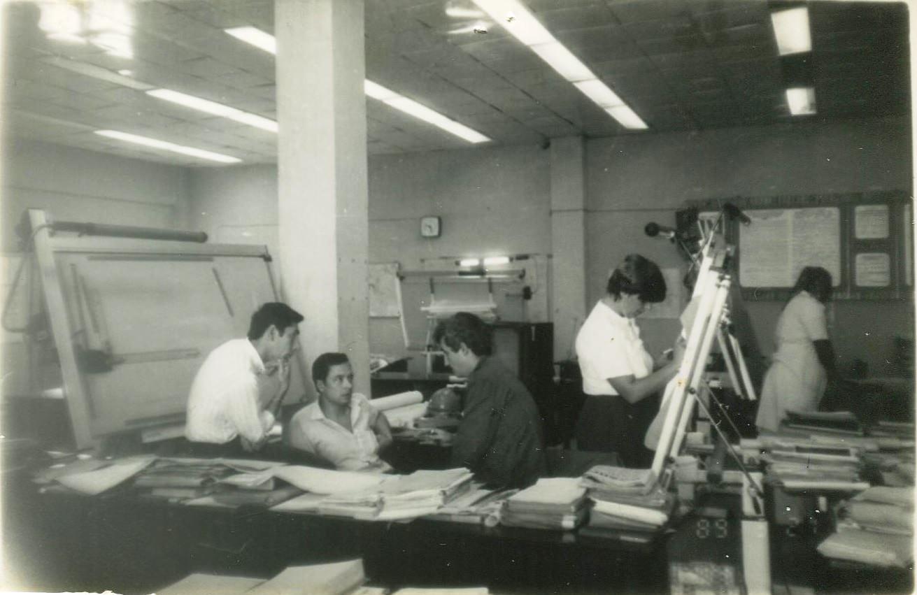 1989. Завод Пунта Горда, группа Авторского надзора, фото 1