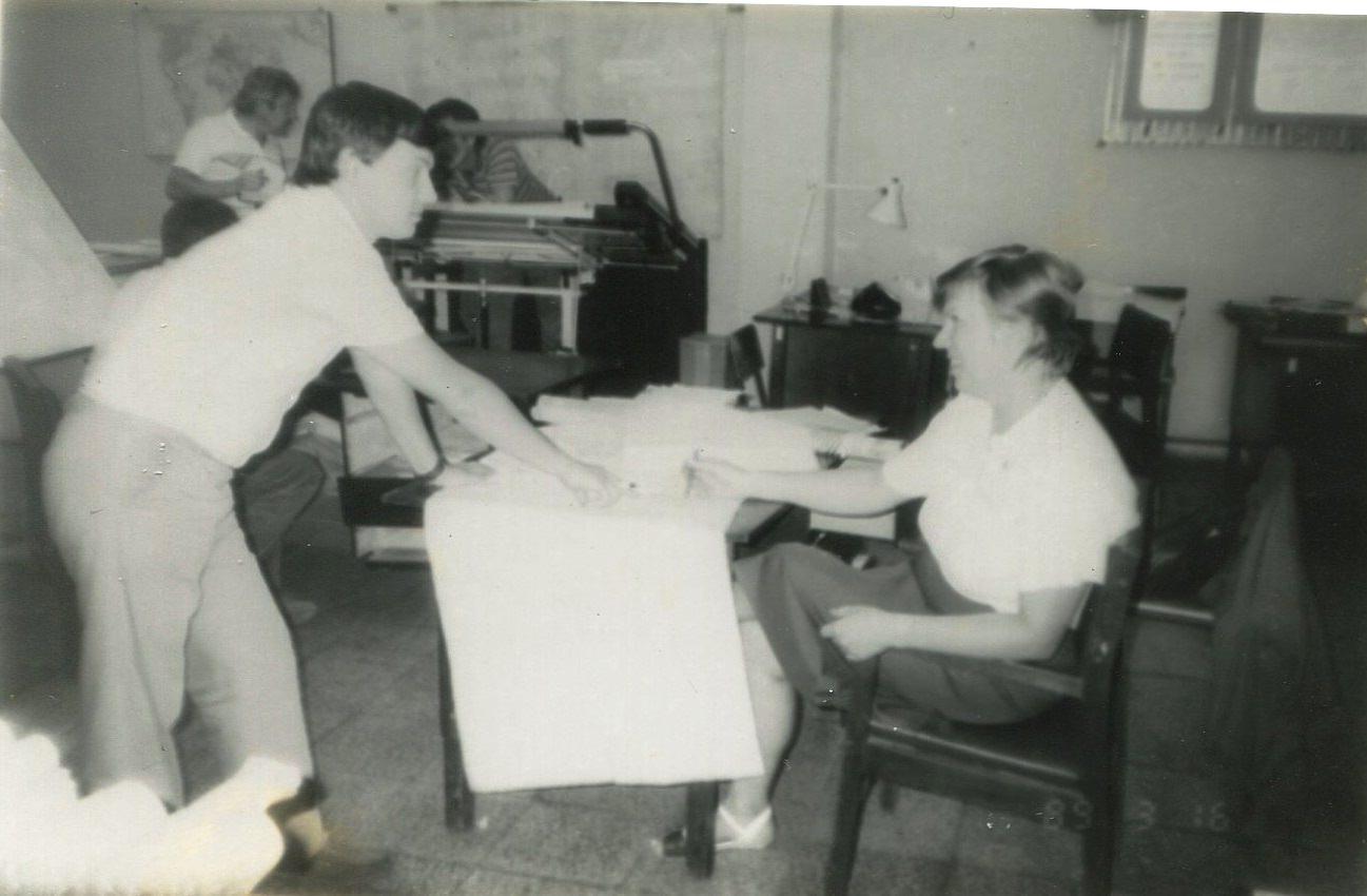 1989. Завод Пунта Горда, группа Авторского надзора, фото 5