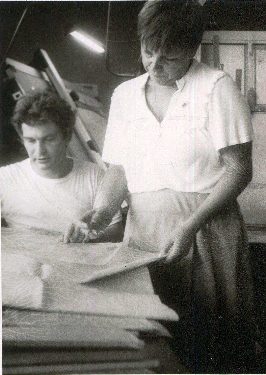 1989. Завод Пунта Горда, группа Авторского надзора, фото 6