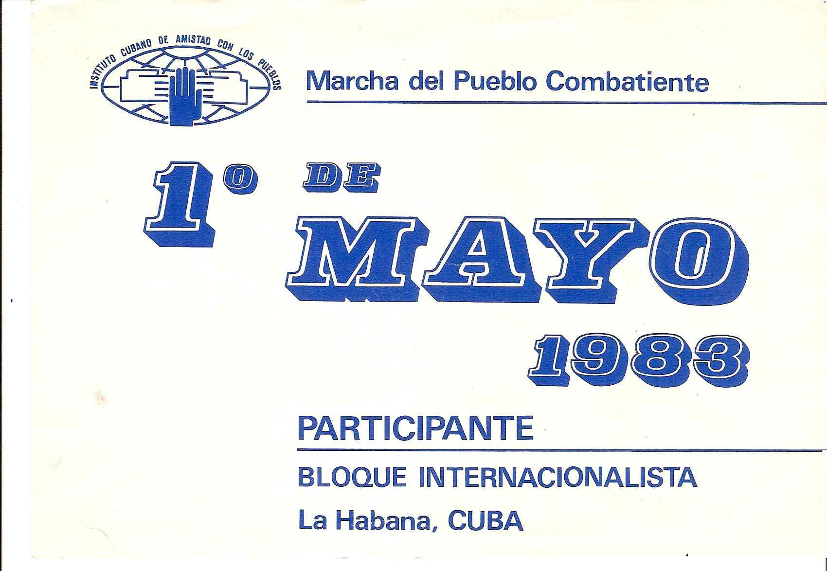 1983-05-01. Участнику первомайской демонстрации
