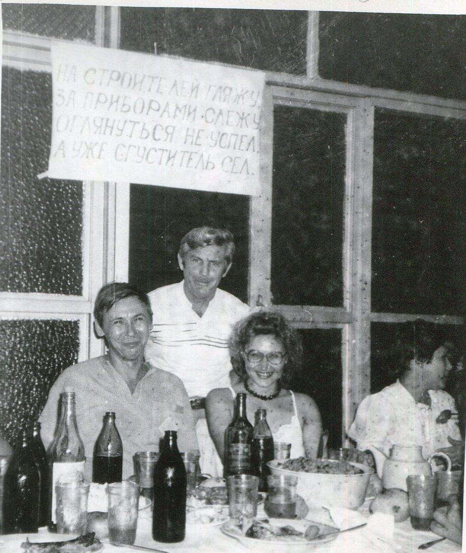 1989. Праздник на Пунта Горда, в здании заводоуправления, фото 2