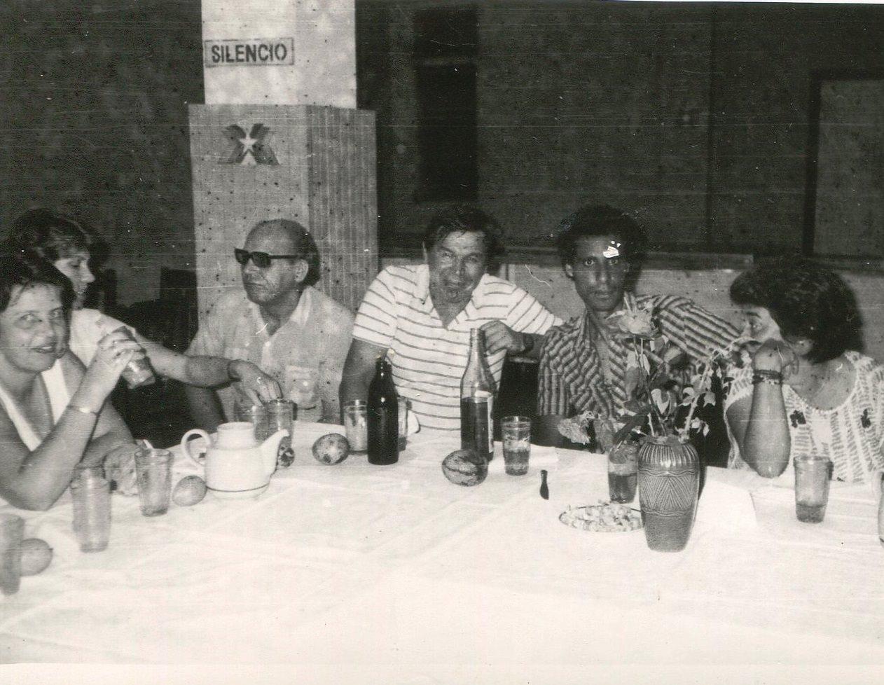 1989. Праздник на Пунта Горда, в здании заводоуправления, фото 8