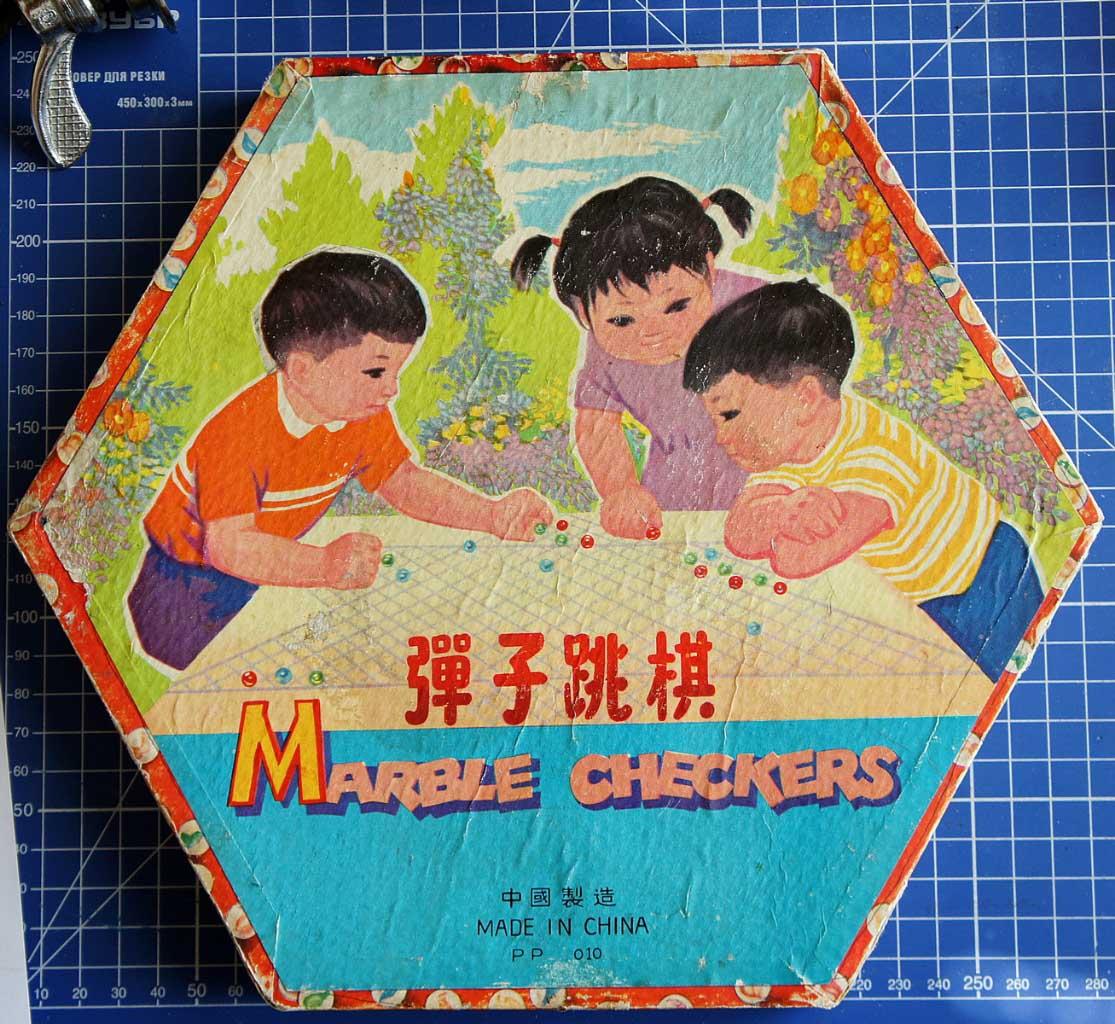 Игра «Китайские шашки», обложка