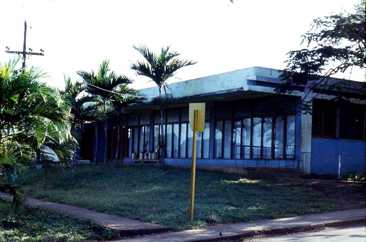 1983-1985. Серия 1. Фото 29. Магазин, т.е., лавка.