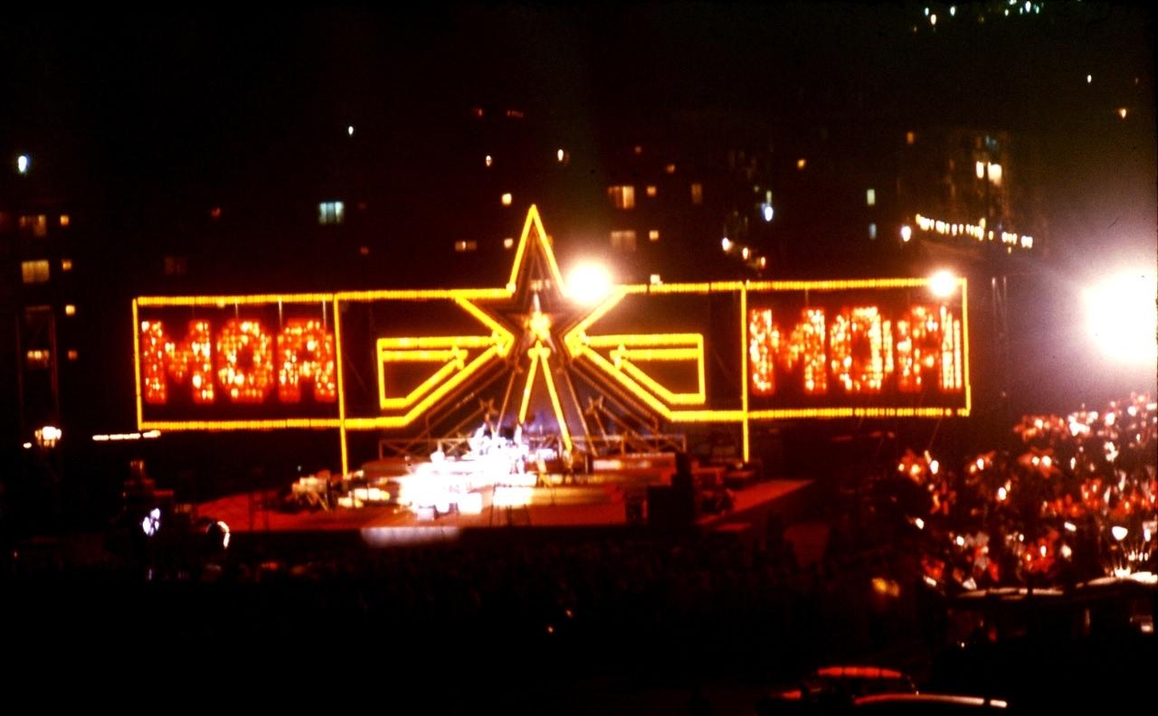 1983-1985. Серия 1. Фото 24. Ночной концерт звезд в Колорадо.