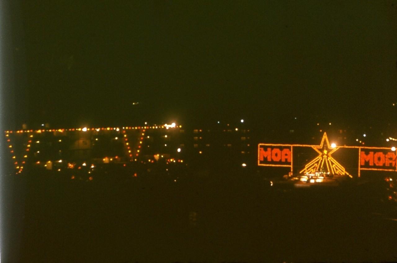 1983-1985. Серия 1. Фото 26. Ночной концерт звезд в Колорадо.